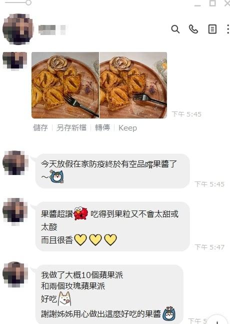 悅好物集顧客分享食用照片